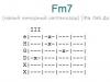 Аккорд fm7