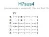 Аккорд h7sus4