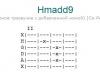Аккорд hmadd9