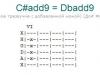Аккорд c#add9 = dbadd9