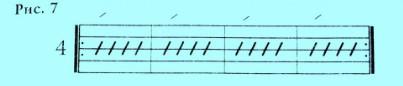 Знак акцента на нотоносце