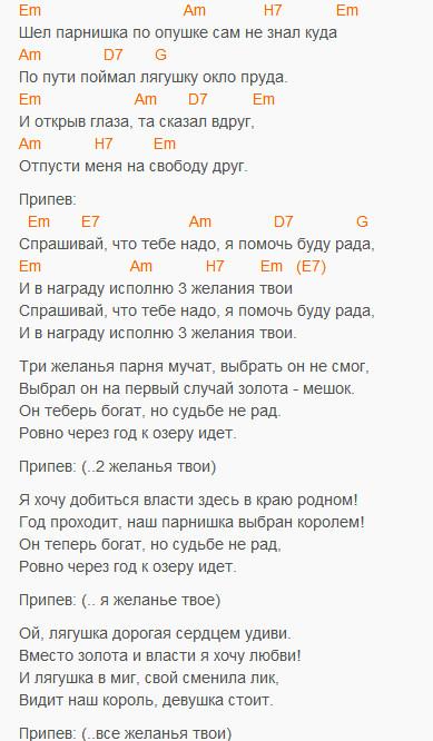 Дворовые Песни Под Гитару - poiskm org
