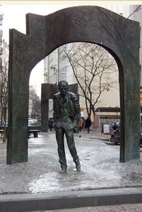 Памятник Окуджаве в Москве