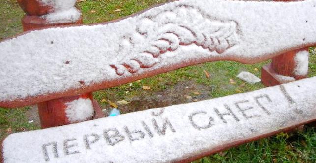 """Моральный Кодекс, """"Первый снег"""", аккорды!"""