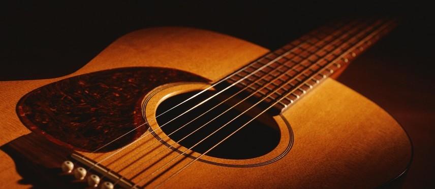О гитаре!