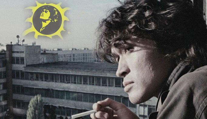 Пачка сигарет, (Кино), аккорды