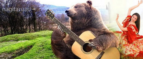 Как делать ход Цыганочку в гитаре