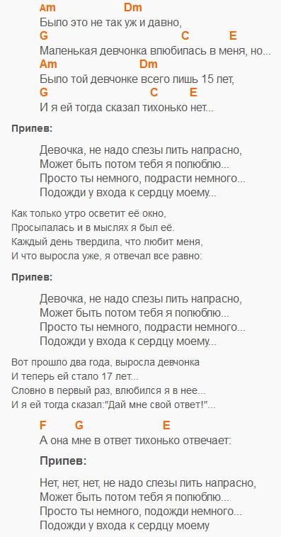 Крид Егор - «Надо ли» - петь караоке с баллами онлайн