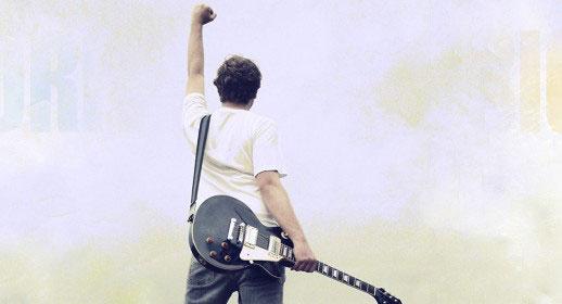 Вдохновляйтесь (советы начинающему гитаристу)
