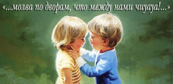 Вахтерам, Бумбокс, аккорды