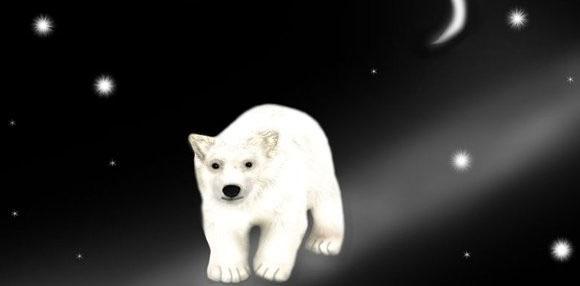 Большая медведица, Боярский, аккорды