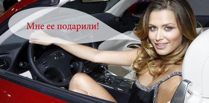 Женщина в лексусе, Семен Слепаков, аккорды