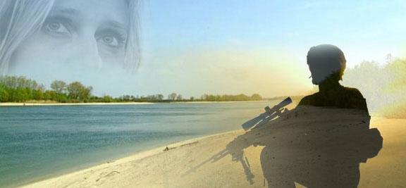 синяя река - армейская - аккорды