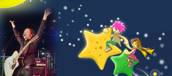 Верхом на звезде - Найк Борзов - Аккорды