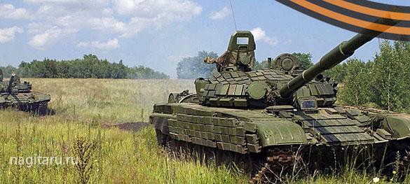 На поле танки грохотали - Аккорды на гитаре