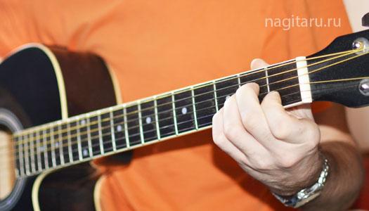 Простые аккорды на гитаре - Видео-урок!