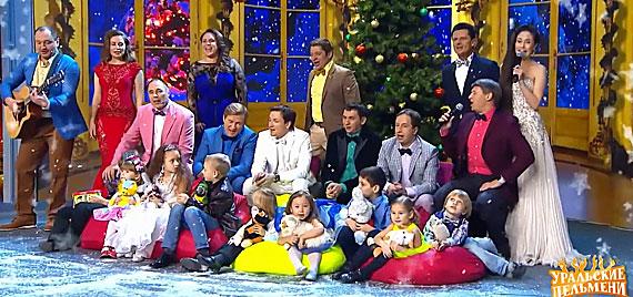 В Новый Год творятся чудеса - Уральские Пельмени - Аккорды