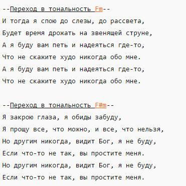 Приходите в мой дом - Михаил Круг - Аккорды и слова песни 2